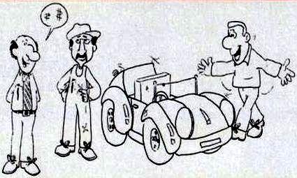 auto-15x9_compravendita-vignetta