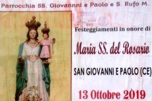 santian-rosario-4444-615x410-615x410